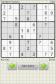 Sudoku 100