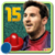 Air Football Lionel Messi 2015