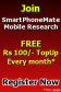 SmartPhoneMate - Join & Get Free Rs100/- Mobile Topup every month (Indian residents only)