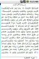 Pocket Quran for Android