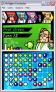 Atoms:DS