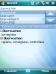 SlovoEd Compact German-Italian & Italian-German dictionary for Windows Mobile