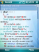 Talking SlovoEd Deluxe English-Russian & Russian-English dictionary for Windows Mobile