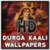 Durga Kaali HD Wallpapers