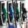 Find  Cheap Gas
