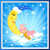Free Lullaby For Babies