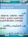 Al-Mawrid Al-Qareeb Arabic-English and English-Arabic Dictionary