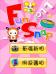 FunSnap