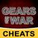 Gears of War Cheats