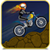 Ghost Racer Hill Climb