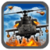 Helicopter Frenzy Race