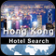 Hong Kong Hotels Search