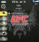 UFC Theme