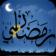 Ramadany