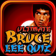 Ultimate Bruce Lee Quiz