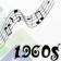 60s Music Trivia Quiz