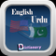 English-->Urdu Dictionary