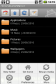 inKa File Manager