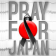 Japan Earthquake News