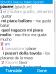 SlovoEd Deluxe Italian-Spanish & Spanish-Italian dictionary for mobiles