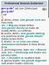 Langenscheidt Professional-Worterbuch Italienisch for Android