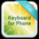 New Free Keyboard For Phone
