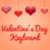 Valentines Day Keyboard
