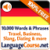 Learn German Words Free