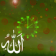 Allah Clock Live Wallpaper