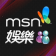 MSN Taiwan Entertainment