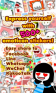 My Chat Sticker