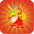 Navratri Ringtone and Wallpaper