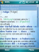 Talking PONS Business Spanish dictionary for Windows Mobile