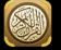 Quran Majeed