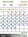 Hijri Calendar 1430