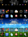 Executive Simple Theme for Blackberry Bold (Part of the Executive Theme Series)