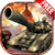 Tanks by Laaba