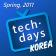 TechDays Korea