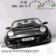 Drive Passion Custom