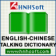 HNHSoft English Chinese Talking Dictionary