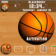 Basketball by JLDesigns