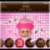 Sweet Cupcake Theme