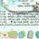 cartoon cute by Berrytheme Custom