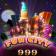 FunCity Lite320x240