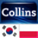 Collins Mini Gem Korean-Polish & Polish-Korean Dictionary (Android)