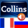 Audio Collins Mini Gem French-Russian & Russian-French Dictionary