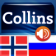 Audio Collins Mini Gem Norwegian-Russian & Russian-Norwegian Dictionary (Android)