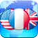 Ascendo French English Dictionary + for BlackBerry