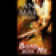 Bond With Me (ebook Free)