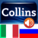 Audio Collins Mini Gem Italian-Russian & Russian-Italian Dictionary (Android)